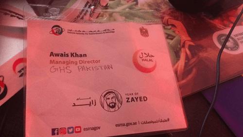 GHS Participated in Global Halal Industry Platform