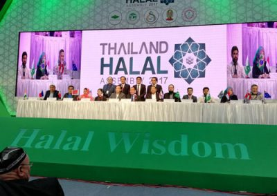 GHS Participated in Thailand Halal Assembly 2017